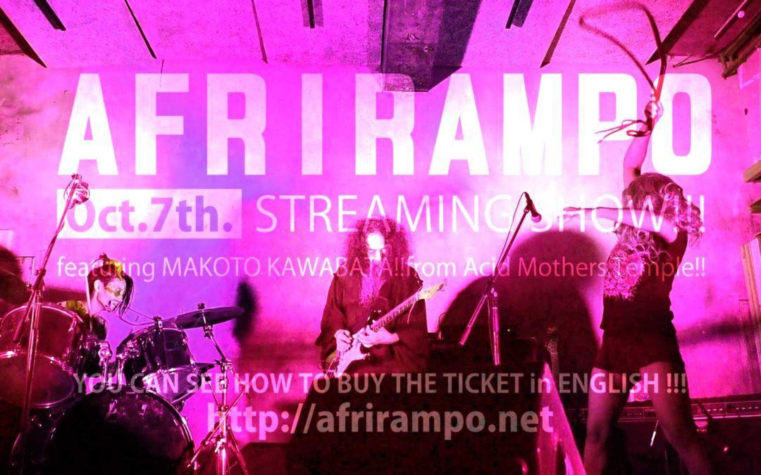 AFRIRAMPO from Japan, live! / Desde Japón, Afrirampo en vivo!